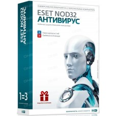 Антивирус Eset NOD 32 Антивирус